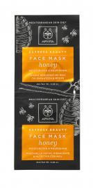 APIVITA EXPRESS BEAUTY Face Mask Honey