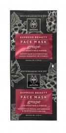 APIVITA EXPRESS BEAUTY Face Mask Grape